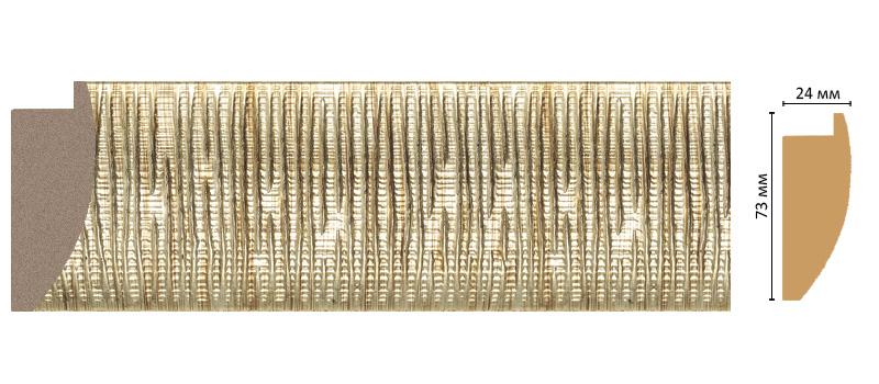 Decomaster Багет Decomaster  811M-906 (размер 73х24х2900) decomaster багет decomaster 808 552 размер 61х26х2900мм