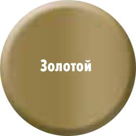 Краска Decomaster Золотой 1910