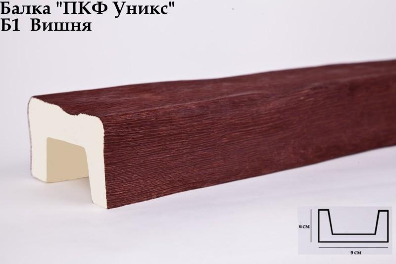 Декоративная балка Уникс (Вишня) 60х90х3000