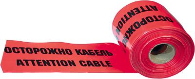 Лента сигнальная ЛСЭ рулон - ширина 150мм, рулон 100м
