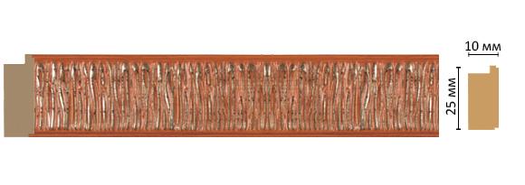 Багет Decomaster 102-53 (размер 25х10х2400)