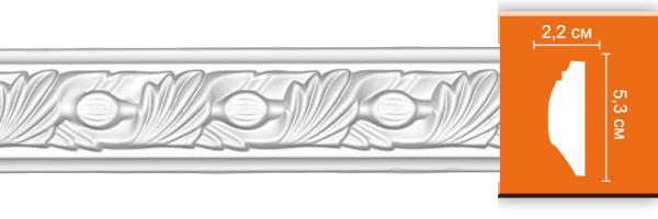 Молдинг с орнаментом Decomaster 98102 гибкий (размер 53х22х2400)