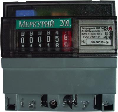 Счетчик электроэнергии Меркурий 201.5 (5-60А) 220В однотарифный мех дисплей