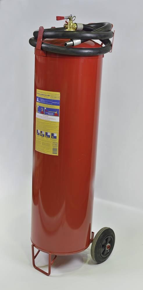 Огнетушитель порошковый ОП-80