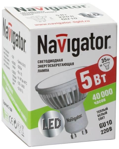 Лампа светодиодная  Navigator PAR16-1.8-230-3k-GU10 (1.8 Вт, 230 В)