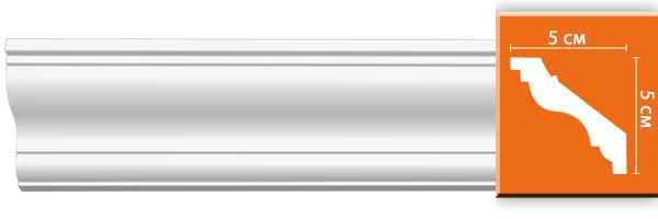 Плинтус  гладкий Decomaster 96118 (размер 50х50х2400)