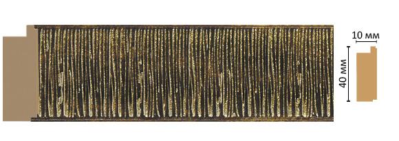Багет Decomaster 109-28 (размер 40х10х2400)