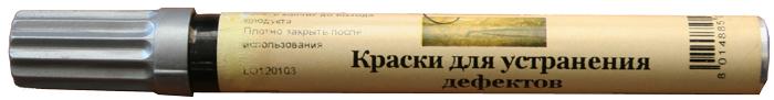 Ретуширующий маркер Decomaster №15 серебряный