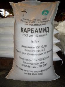 Карбамид (мочевина), мешок 50кг от Stroyshopper