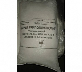 Триполифосфат натрия, мешок 40кг