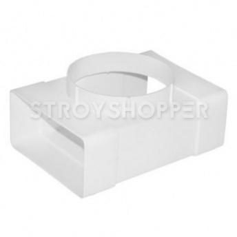 Тройник для плоских/круглых воздуховодов 60х120/диам.100мм