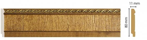 Цветной плинтус напольный  Decomaster 144-4 (80х11х2400)