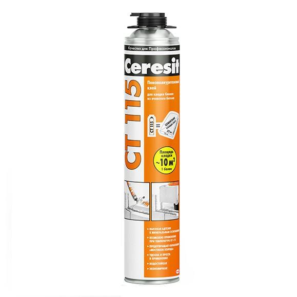 Церезит Клей пенополиуретановый Ceresit CT 115 для ячеистых блоков  церезит ct 85 клей для пенополистирола 25 кг