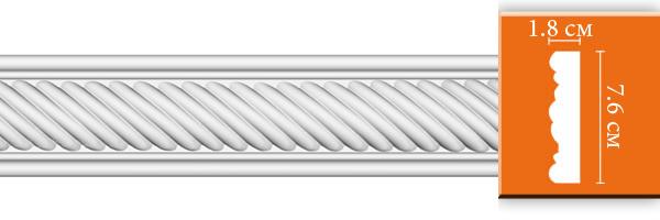 Молдинг с орнаментом Decomaster DT 9060 (размер 76х18x2400)