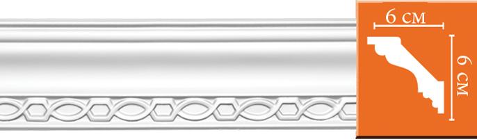 Плинтус с орнаментом Decomaster DT 9802 (размер 60x60x2400)