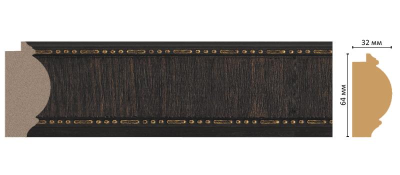 Багет Decomaster 176-1 (размер 64х32х2900)