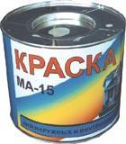 Краска масляная МА-15 красная, банка 2.5кг