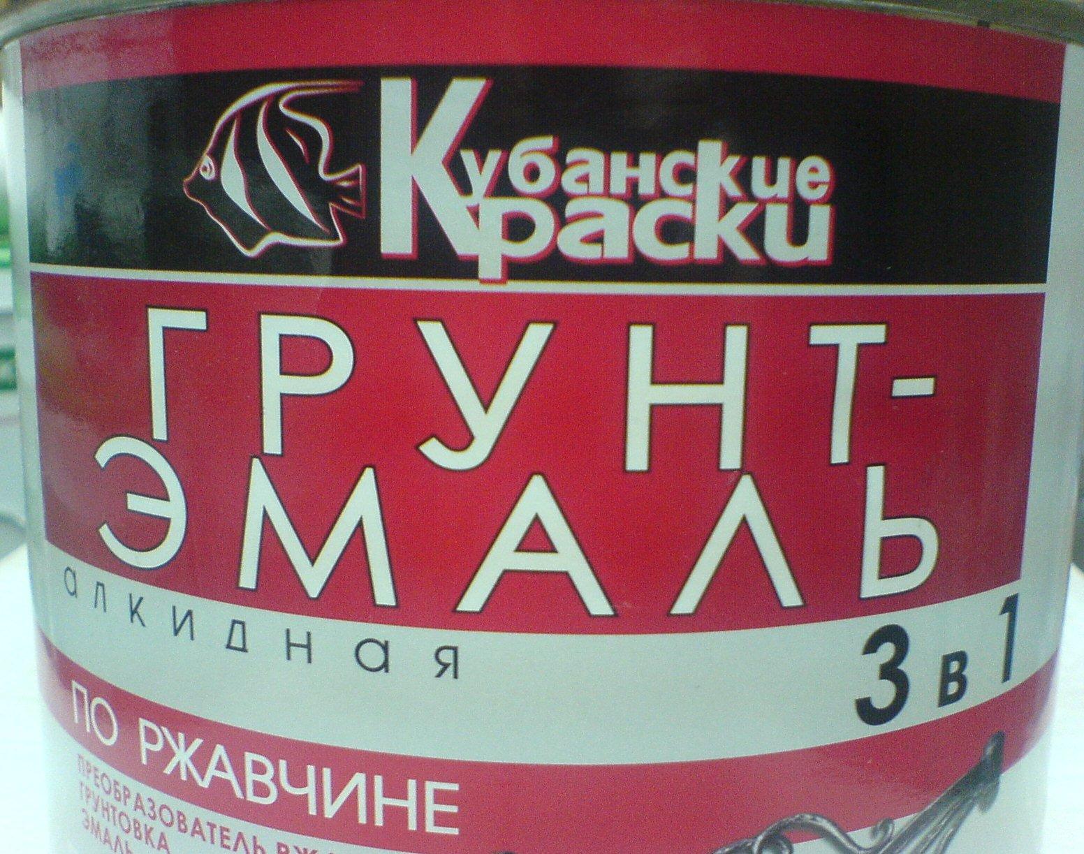 Грунт-эмаль по ржавчине черный, 1.9кг
