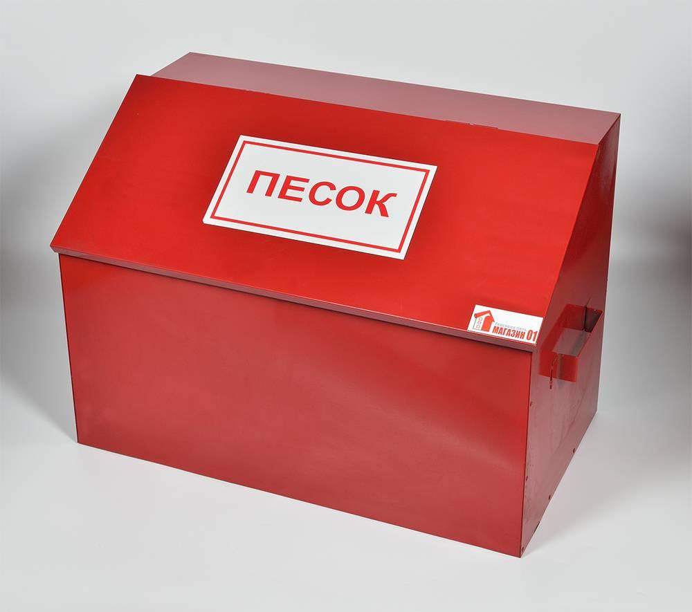Ящик для песка сварной 0,1 м3