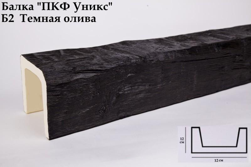 Декоративная балка Уникс (Темная Олива) 120х120х3000