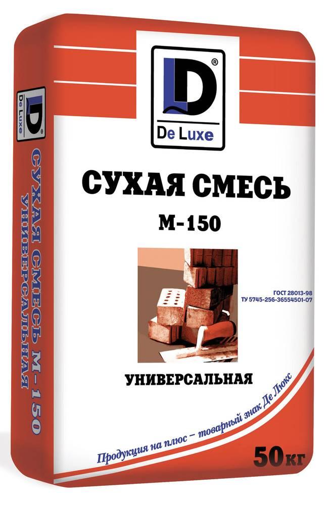 Сухая Универсальная смесь М150, 50 кг