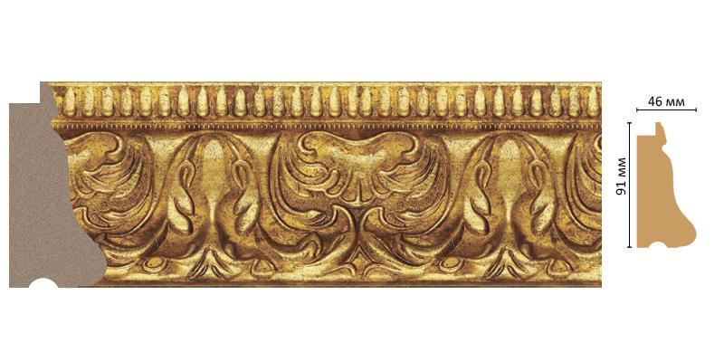 Багет Decomaster 413-565 (размер 91х46х2900)