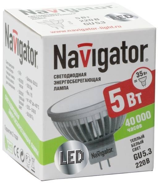 Лампа светодиодная  Navigator NLL16-5-230-3k-GU5.3 ( 5Вт, 230 В)