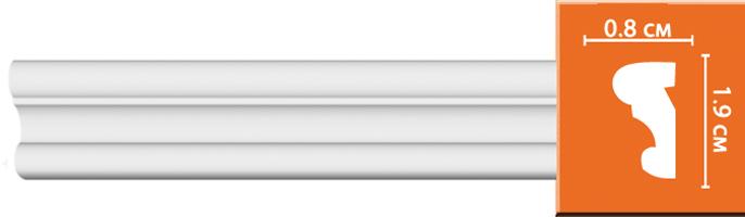 Молдинг гладкий Decomaster 97100 (размер 19х8х2400)