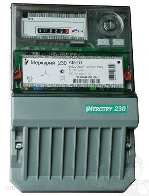 Счетчик электроэнергии Меркурий-230 АМ03 5-7.5А/380В однотарифный