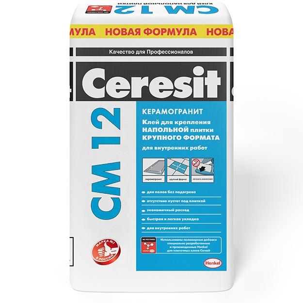 Клей плиточный Ceresit CM12 Керамогранит, 25кг