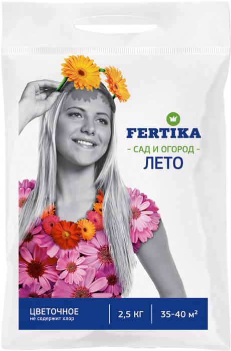 Удобрение для цветов Фертика 2,5кг