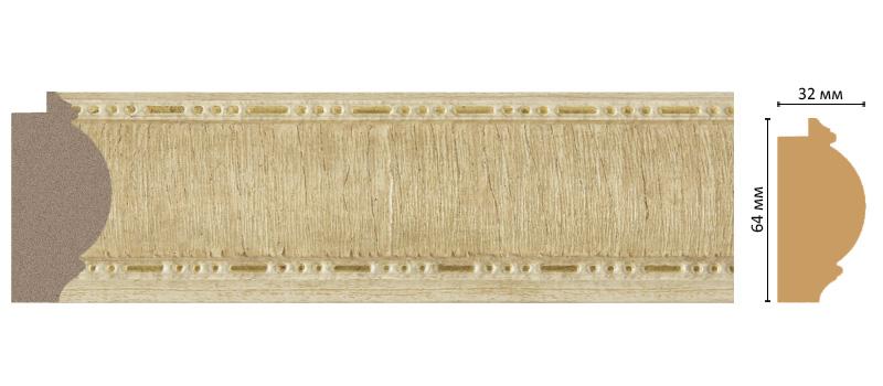 Багет Decomaster 176-5 (размер 64х32х2900)