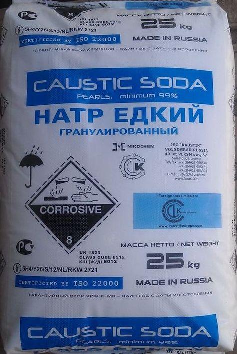 Натр едкий гранулированный (сода каустическая), мешок 25кг