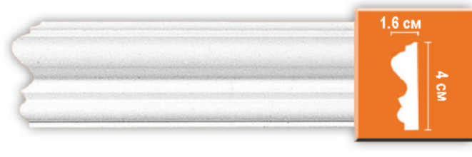 Молдинг гладкий  Decomaster 97803 гибкий (размер 40х16х2400)