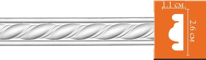 Молдинг с орнаментом Decomaster 98070 (размер 26х11х2400)