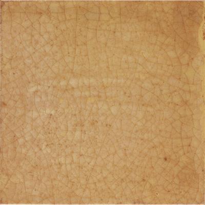 Плитка Mainzu Calabria Ocre PT02123