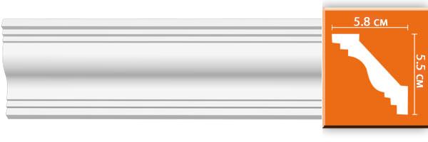 Плинтус гладкий Decomaster 96610 (размер 55x58x2400)