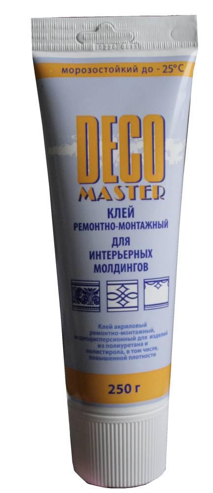 Клей ремонтно-монтажный Decomaster 250