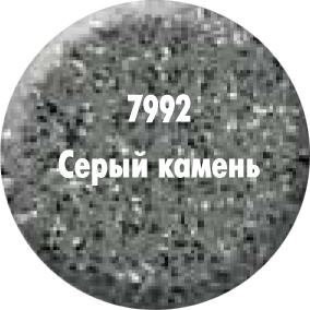 Краска Decomaster Серый камень 7992