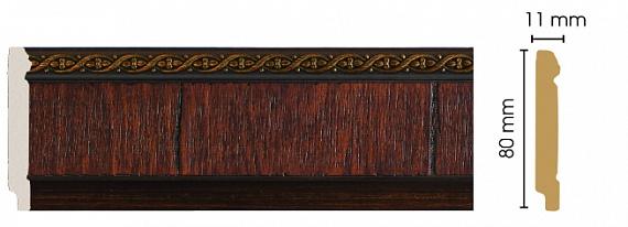 Цветной плинтус напольный  Decomaster 144-2 (80х11х2400)