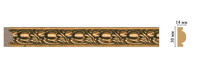 Цветной молдинг Decomaster 157-58 (размер 30х14х2400)
