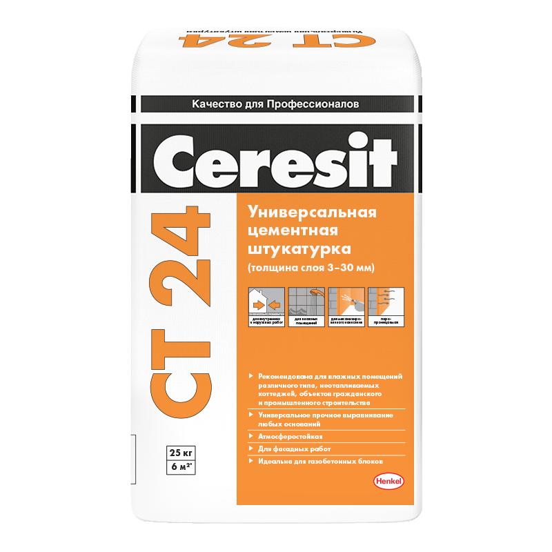 Штукатурка цементная Ceresit CT 24 для ячеистого бетона