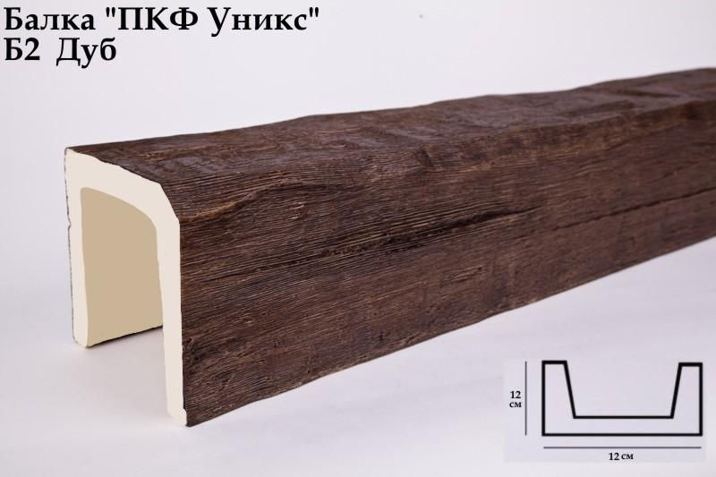 Декоративная балка Уникс (Дуб) 120х120х3000