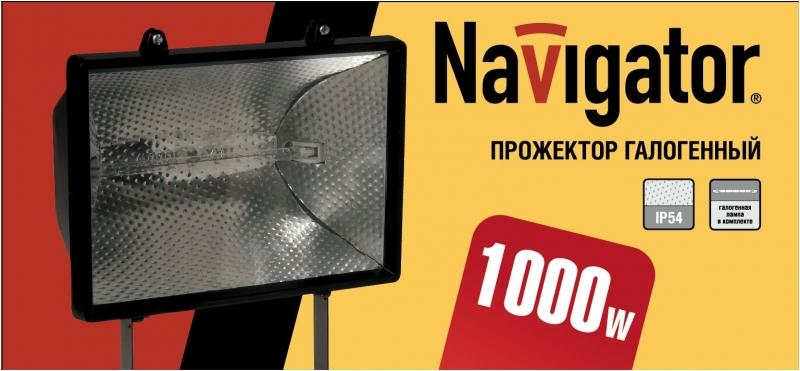 Прожектор галогенный NFL-FH1-1000-R7s/BL (1000 Вт  черный)