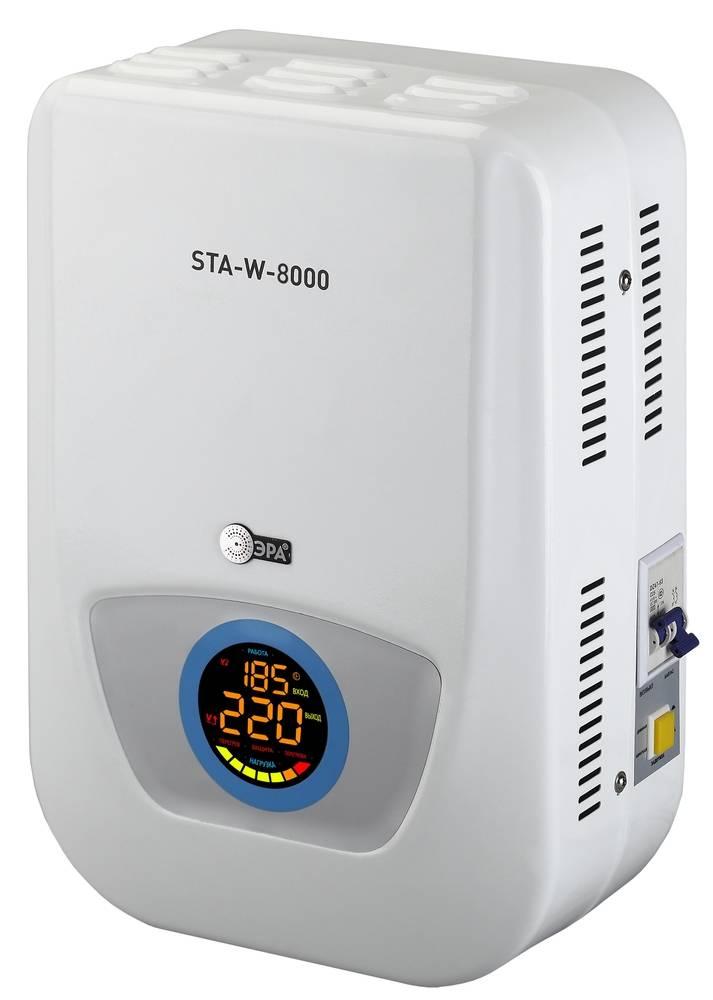 Эра стабилизатор навесной STA -W 8000