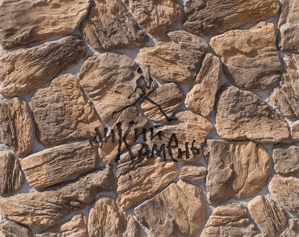 Искусственный камень Горная скала 042
