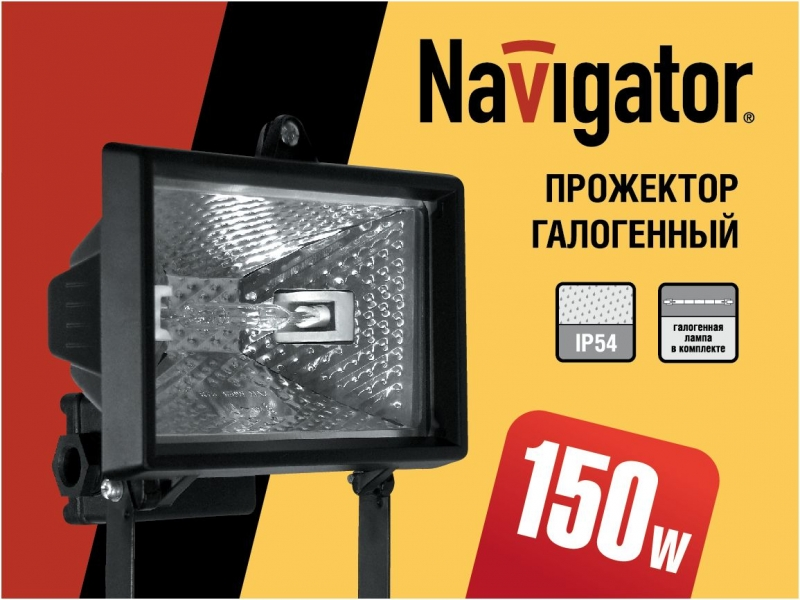 Прожектор галогенный NFL-FH1-150-R7s/BL (150 Вт  черный)