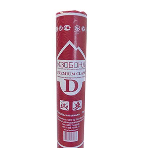 Изобонд D Универсальный гидро-пароизоляционный материал 70м2