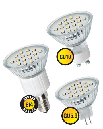 Лампа светодиодная  Navigator MR16-1.8-230-3k-GU5.3 (1,8 Вт,  230В)