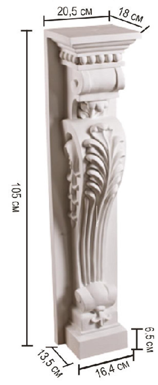 Пьедестал камина Decomaster 68686 (размер 1050х205х18)